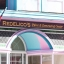 Redelico's Paint and Decorating Center 2